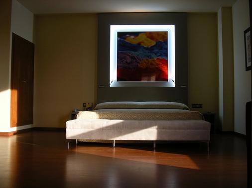里贝拉特里亚纳酒店 - 塞维利亚 - 睡房
