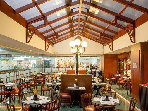 波哥大特昆达玛酒店 - 波哥大 - 酒吧