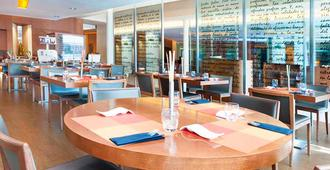 巴拉多利德塞尔科蒂尔酒店 - 巴利亚多利德 - 餐馆