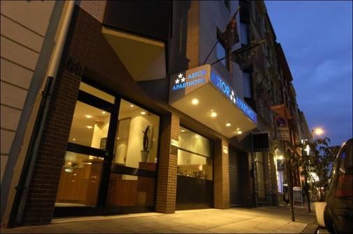 奥斯特公寓酒店 - 高级 - 科隆 - 建筑
