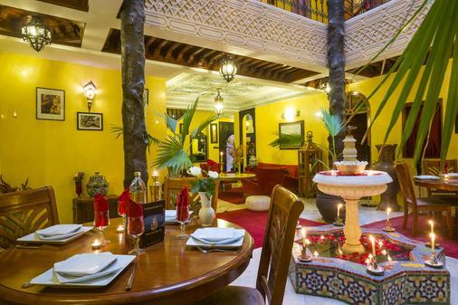里亚德韩大恩艾特spa酒店 - 马拉喀什 - 餐馆