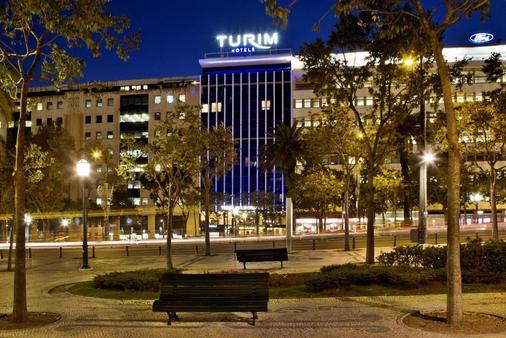 图里姆大街东方酒店 - 里斯本 - 建筑