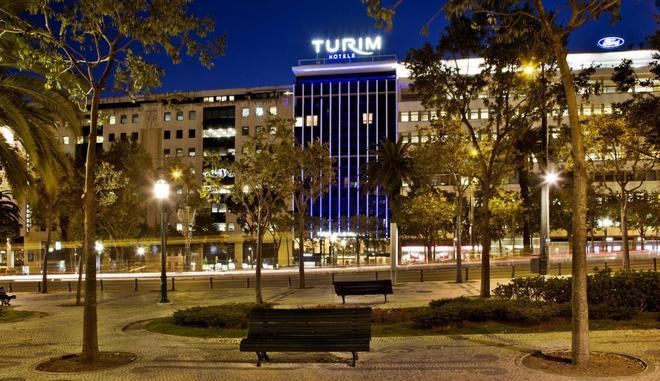 特里姆阿拉大道利贝尔达迪酒店 - 里斯本 - 建筑