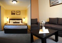 尔格莱德市酒店 - 贝尔格莱德 - 睡房