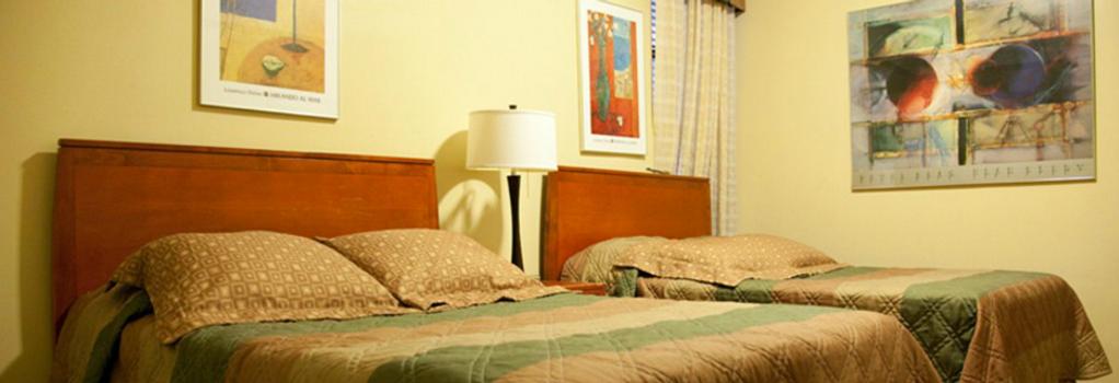Union Square Inn - 纽约 - 睡房