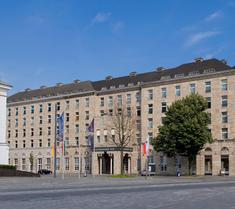 温德姆杜伊斯堡霍夫酒店