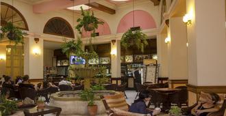 广场酒店 - 哈瓦那 - 大厅