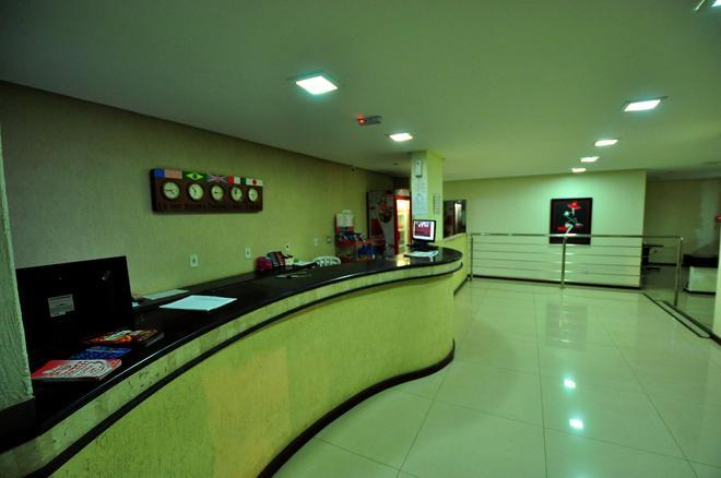 布里斯旅馆酒店 - 戈亚尼亚 - 柜台