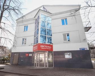佐罗托科斯托罗斯旅馆 - 雅罗斯拉夫尔 - 建筑