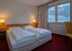 萨尔茨堡中心安姆纽特尔酒店 - 萨尔茨堡 - 睡房