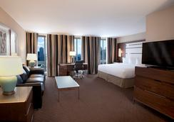 Hotel Le Cantlie Suites - Montreal - 睡房