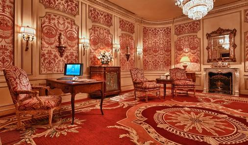 韦斯特盖特酒店 - 圣地亚哥 - 商务中心