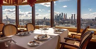莫斯科金环酒店 - 莫斯科 - 餐馆