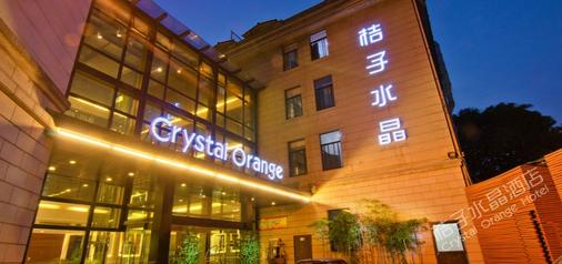 Crystal Orange Hotel Hangzhou - 杭州 - 建筑