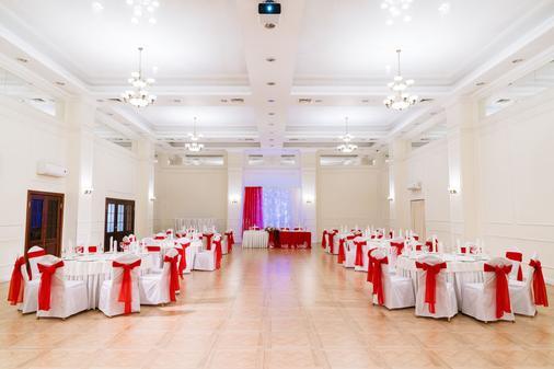波拉斯特拉瓦酒店 - 圣彼德堡 - 宴会厅