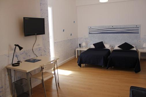 地平线酒店 - 圣克鲁斯-德特内里费 - 睡房