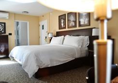 华盛顿广场酒店 - 纽约 - 睡房