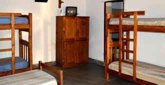诺沃普埃斯托旅馆 - 萨尔塔 - 睡房