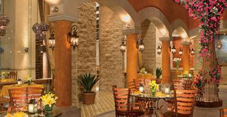 巴亚尔塔湾私密Spa度假酒店 - 仅限成人 - 巴亚尔塔港 - 餐馆
