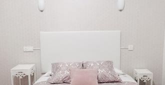 西班牙酒店 - 马德里 - 睡房
