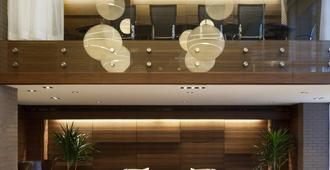 纽约市珍珠酒店 - 纽约 - 休息厅