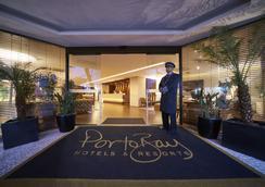 里约热内卢波尔图湾国际酒店 - 里约热内卢 - 大厅