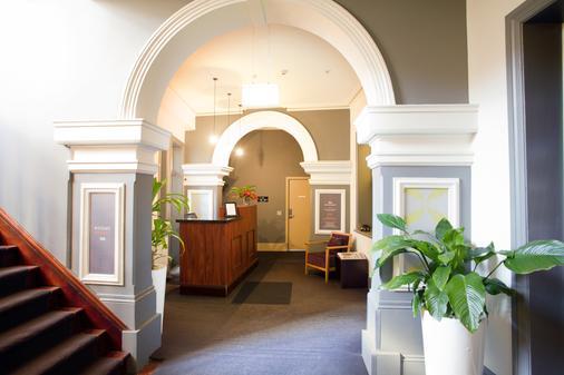 悉尼别墅酒店 - 悉尼 - 大厅