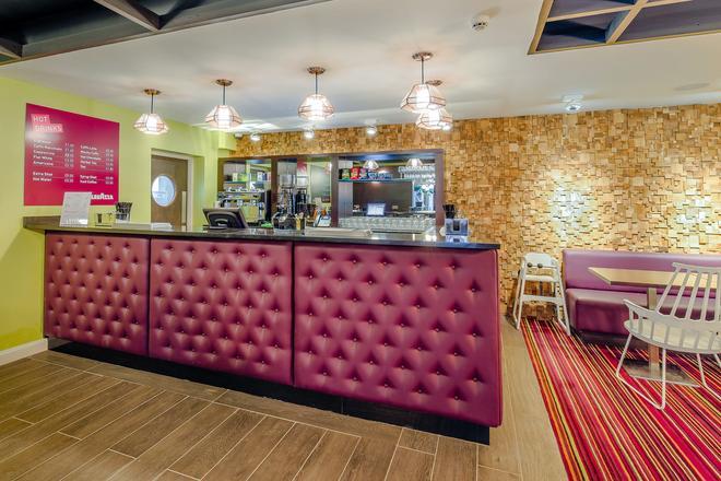 Yha伦敦荷兰公园酒店 - 伦敦 - 酒吧