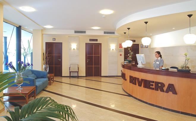 RH里维埃拉酒店 - 仅限成人 - 甘迪亚 - 大厅