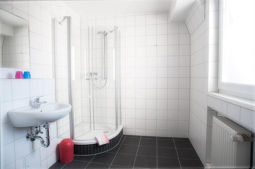 斯戴普斯酒店 - 柏林 - 浴室
