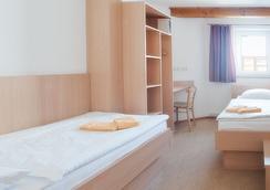 斯戴普斯酒店 - 柏林 - 睡房