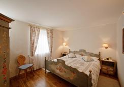 Parc Hotel Posta - San Vigilio di Marebbe - 睡房