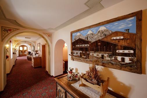 Parc Hotel Posta - San Vigilio di Marebbe - 门厅