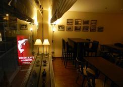 乐斯图特酒店 - El Pas de la Casa - 餐馆
