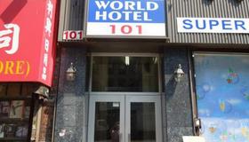 新世界酒店 - 纽约 - 建筑