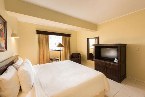 圣多明戈W&P酒店 - 圣多明各 - 睡房