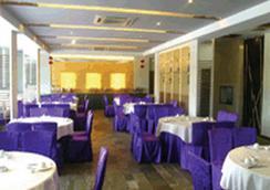 Air China Yunting Hotel - 上海 - 餐馆