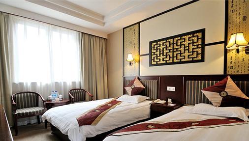 苏州丽晶水庄大酒店 - 苏州 - 睡房