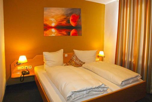 欧斯特公园酒店 - 慕尼黑 - 睡房