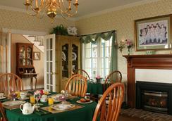 Brierley Hill Bed and Breakfast - Lexington - 餐馆