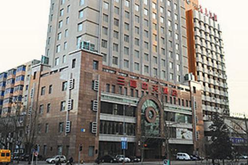 沈阳三隆中天酒店阳光快捷客房 - 沈阳 - 建筑
