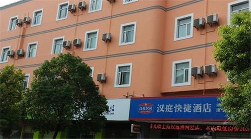 汉庭酒店上海漕河泾店 - 上海 - 建筑