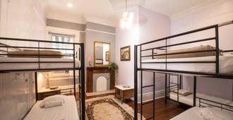 奥伯格诺拉旅馆 - 新奥尔良 - 睡房