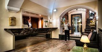 伊思鲁姆斯德尔安杰罗酒店 - 洛迦诺 - 柜台
