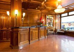 市中心国王高级酒店 - 慕尼黑 - 大厅