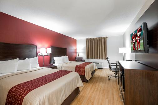 中央诺克斯维尔假日酒店 - 诺克斯维尔 - 睡房