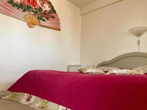 盆景膳食公寓酒店 - 布拉格 - 睡房
