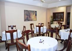 Hotel Internacional Managua - 馬拿瓜 - 餐馆