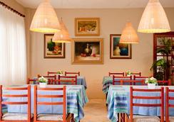 格里斯普拉亚音格酒店 - 弗洛里亚诺波利斯 - 餐馆