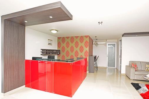 阿莫布拉多斯蒙泰罗萨公寓式酒店 - 佩雷拉 - 柜台